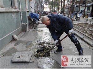 芜湖疏通下水道化粪池清理