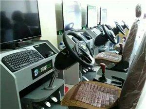 汽車模擬練車館