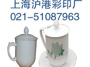 奉賢區絲網印刷,陶瓷杯印字 ,定制