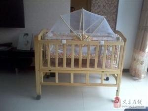 婴儿床 九成新 出售