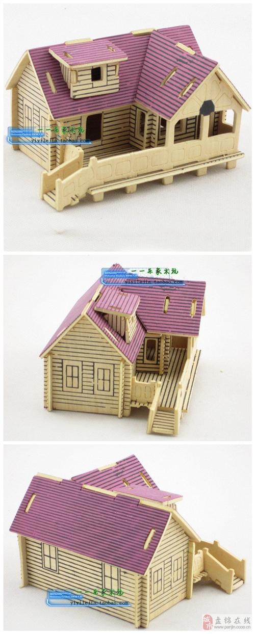 木質拼圖模型玩具