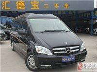 2013年奔驰威霆车型386000元转让—长安之窗