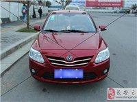 2014年长安悦翔V3车型38000元转让—长安之窗