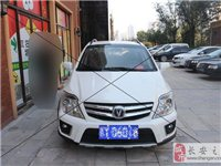 2013年长安CX20车型43000元转让—长安之窗
