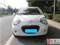 2013年吉利熊猫车型29000元转让—长安之窗