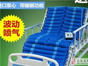 多功能护理床手电一体翻身床病床医疗床瘫痪床带便孔