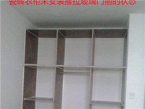 高唐 盘灶台 瓷砖衣柜