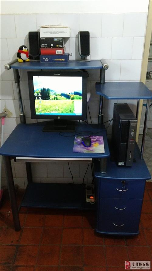 低价出售电脑及电脑桌