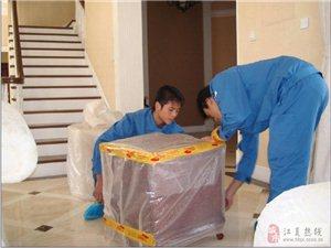 广州到杭州搬家公司,广州搬家到杭州的运费