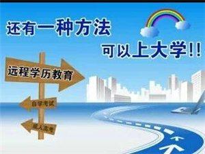 滁州哪里可以考大专学历滁州升学历