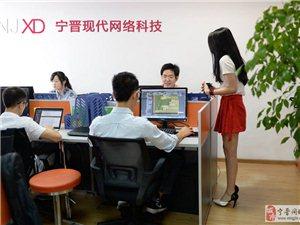 寧晉企業網站建設,寧晉做網站,寧晉現代科技