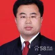 沈阳涉外律师