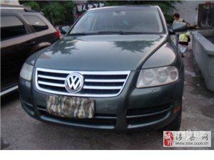 2004年大众途锐车型138000元转让(涉县网)