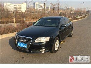 2010年奥迪A6L车型200000元转让(涉县网)