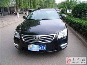 2010年丰田凯美瑞车型135000元转让(涉县网)