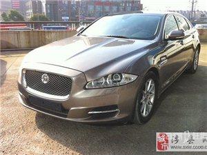 2012年捷豹XJ车型578000元转让(涉县网)