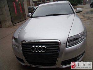 2010年奥迪A6L车型273000元转让(涉县网)