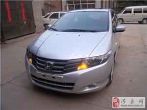 2010年本田锋范车型75000元转让(涉县网)