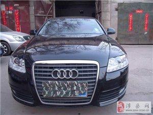 2009年奥迪A6L车型290000元转让(涉县网)