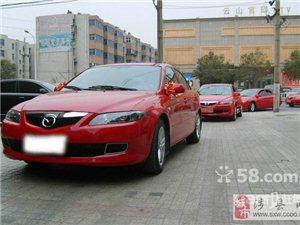2011年马自达马自达6车型118000元转让(涉县网)