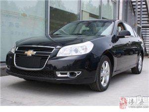 2010年雪佛兰景程车型98000元转让(涉县网)