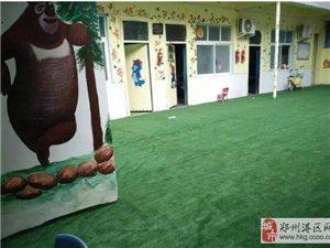 港区蓓蕾幼儿园