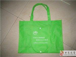环保袋无纺布袋广告袋质量好西安专业定制