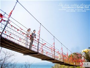 百合经典婚纱摄影过江龙索桥婚纱照主题套系