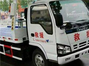 临潼道路救援13991118079