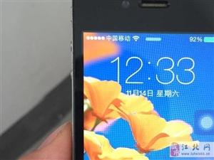个人自用95新国行苹果iPhone4 16G