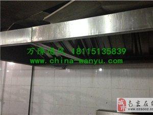 南京通风管道安装公司厨房排烟管道车间通南京万豫通风