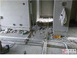 真恒水电安装工程