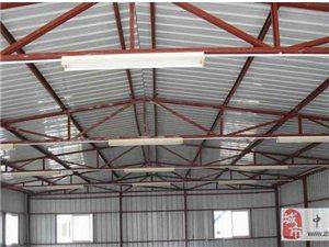 專注室內外裝飾裝潢,鐵皮瓦,鋼結構等工程