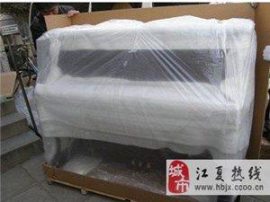 广州到长沙钢琴托运公司,原包装