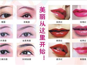 枝江天姿职业培训学校韩式半永久化妆眉形特点