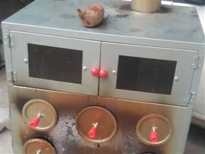 9成新靠红薯炉