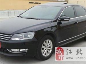 出售9成新大众迈腾1.4T豪华型轿车36000元
