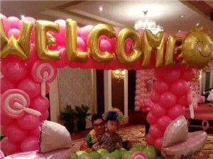 许昌出彩气球创意艺术装饰特宝宝宴