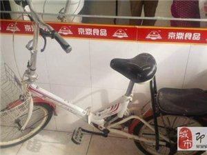 自己用的八成新自行车急急转
