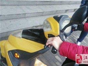 大厂九成新金黄色雅迪摩托车2000拿走