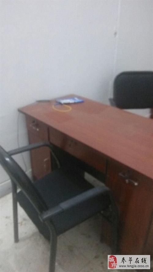 全新辦公桌椅出售