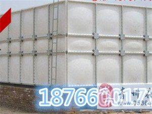 組合式玻璃鋼水箱_匯友優質供應