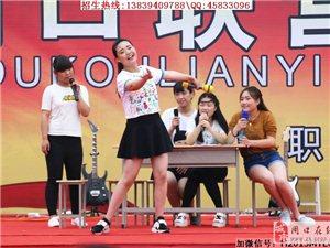 周口联营学校圆满举办周口市职业教育演讲比赛