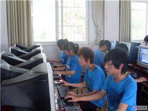 周口学电脑去哪个学校好,周口联营电脑学校