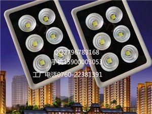 景堯照明大功率300瓦超亮LED投光燈訂購歡迎致電