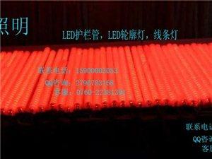 戶外廣場建筑物輪廓彩色內控50cmLED數碼管