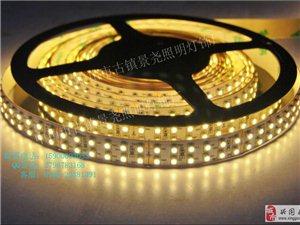 商場室內亮化彩色LED軟燈條店鋪暗槽亮化燈帶