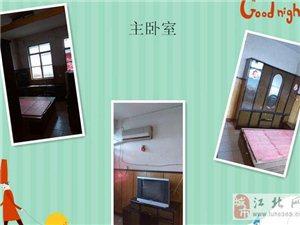 湖滨小区 2室1厅 55平米 简单装修