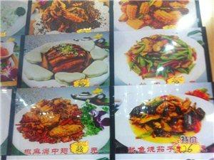 東道煮水餃