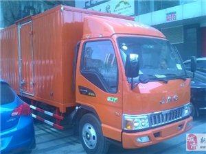 密巴巴货的郑州唯一加盟总部